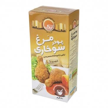 پودر مرغ سوخاری