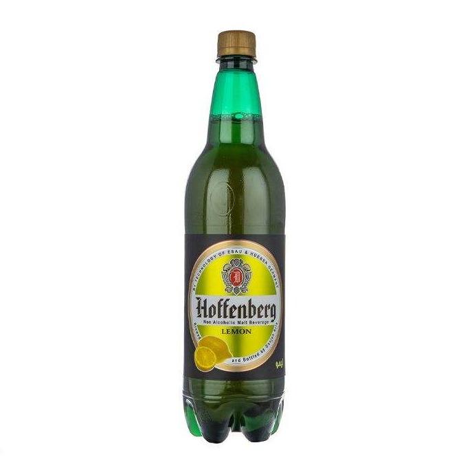 دلستر هوفنبرگ لیمو