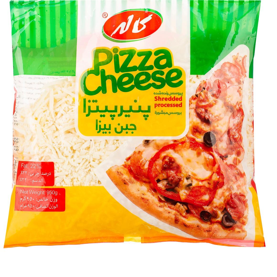 پنیر پیتزا پرسس رنده شده 950 گرمی کاله